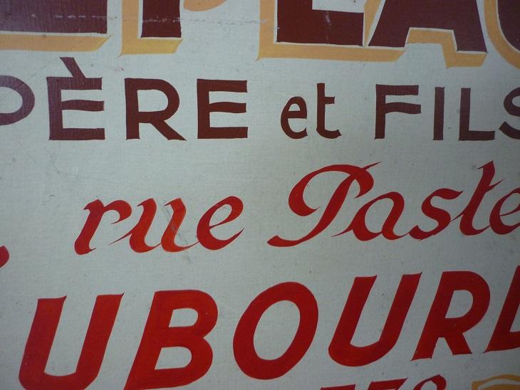 Favori Ancien panneau publicitaire d'une entreprise d'Haubourdin - BROC  SE92