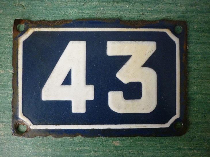 plaque maill de num ro de maison broc 39 en 39 guche. Black Bedroom Furniture Sets. Home Design Ideas