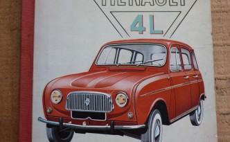 P1990964